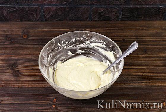 Пирог со сливами рецепт пошагово