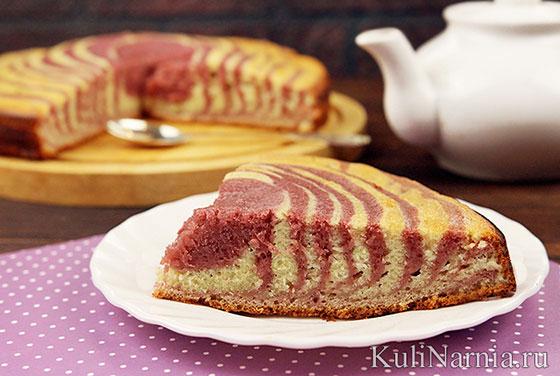 Пирог Зебра малиновый