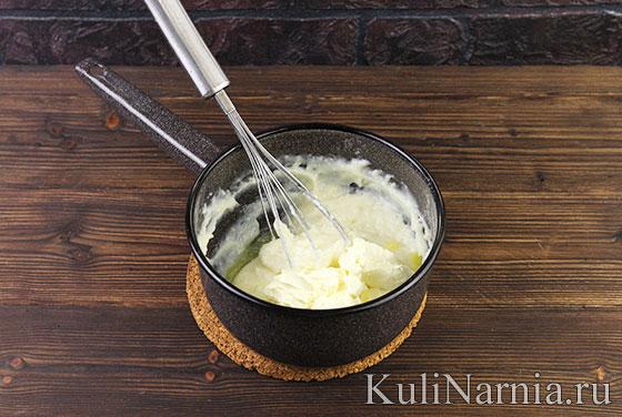 Тарт с заварным кремом рецепт