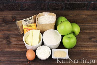 Тертый пирог рецепт с яблоками