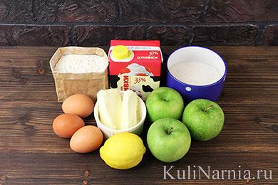 Эльзасский яблочный пирог рецепт