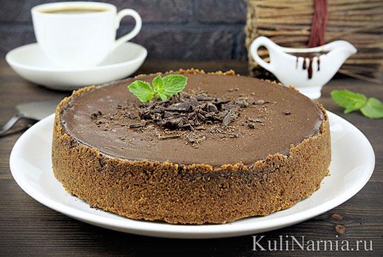 Шоколадный чизкейк с фото