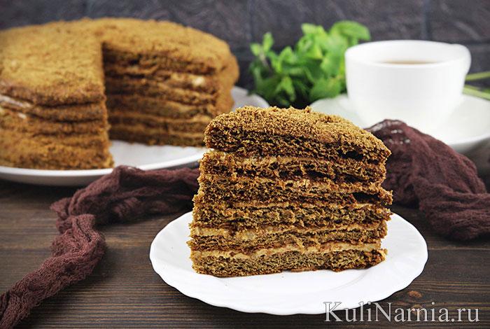 Торт Дамский каприз рецепт