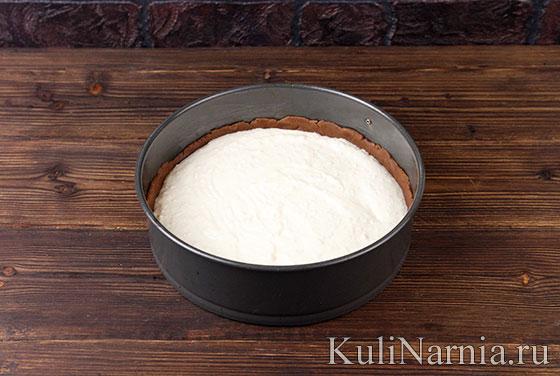 Творожный пирог с черникой рецепт