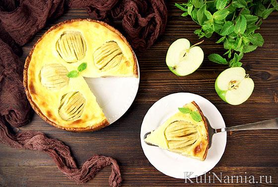 Яблочный эльзасский пирог