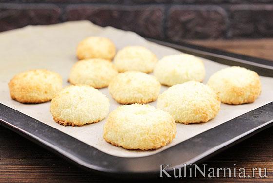 Как готовить кокосовое печенье