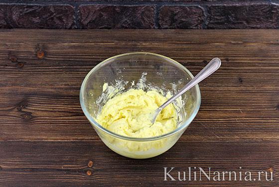 Как приготовить печенье Трюфель