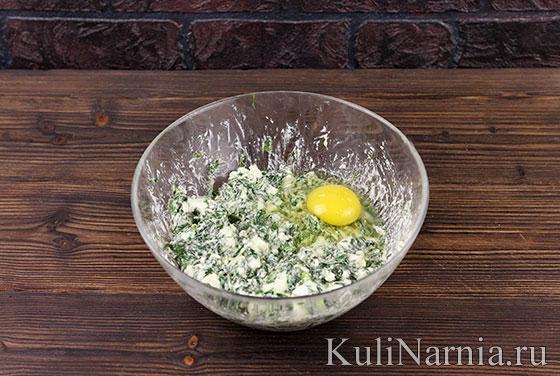 Пирог с сыром и шпинатом рецепт