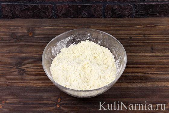 Тесто для пирога со шпинатом рецепт