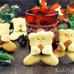 Печенье «Мишки» с миндалем