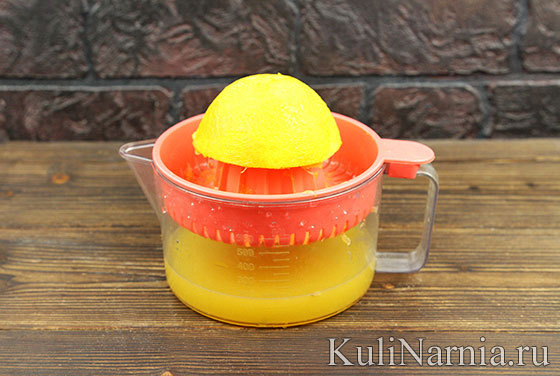 Пирожное с апельсином