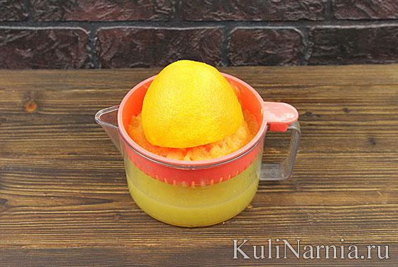 Как приготовить напиток из апельсинов