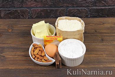 Печенье совы рецепт
