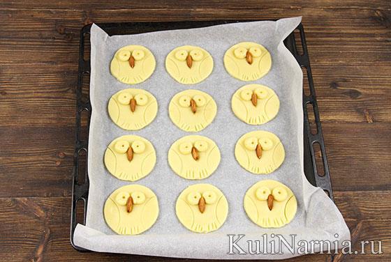 Печенье совы в духовке