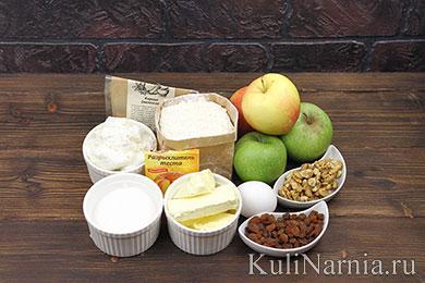Творожные пирожки с яблоками рецепт
