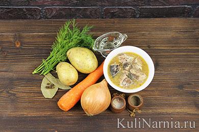 Рыбный суп из консервов рецепт