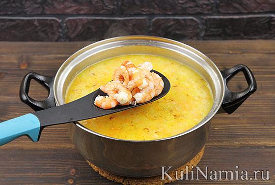 Сырный суп с креветками с фото