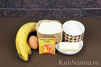 Банановые маффины рецепт