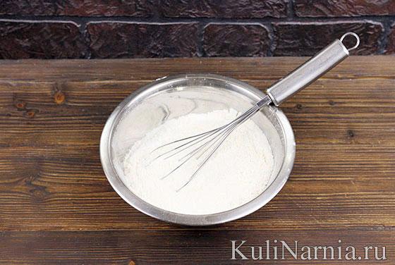 Кекс на белках рецепт с фото