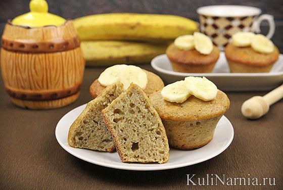 Маффины банановые