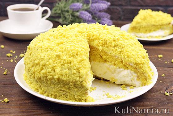 Мимоза торт