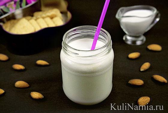 Миндальное молоко в домашних условиях