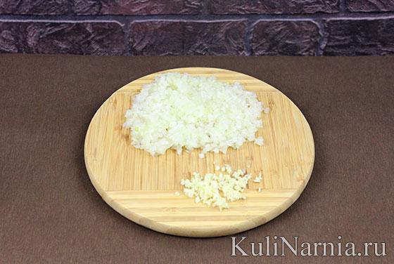 Рецепт соуса сальса с фото