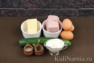 Салат с ветчиной и сыром рецепт