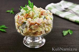 Салат с ветчиной сыром и огурцами