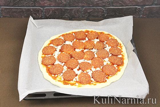 Как готовить пиццу Пепперони
