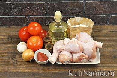 Курица в томатном соусе рецепт