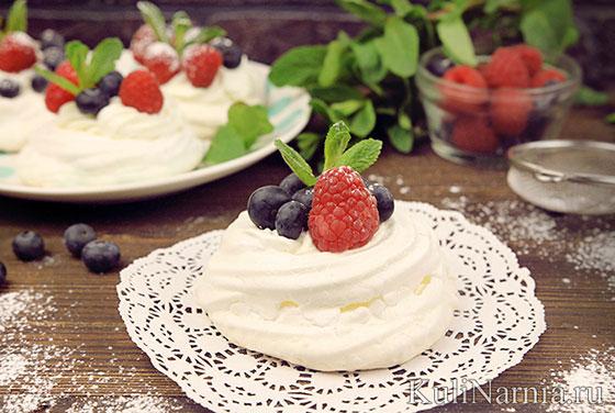 Павлова десерт