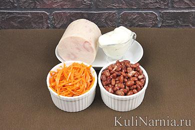 Салат с фасолью корейской морковью рецепт