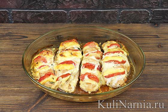 Грудка с помидорами и сыром в духовке