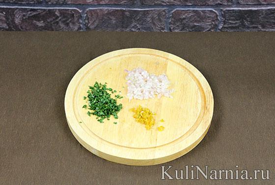 Гуакамоле классический рецепт