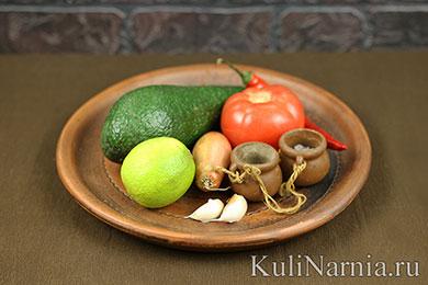 Гуакамоле рецепт