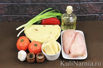 Кесадилья с курицей рецепт