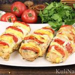 Куриная грудка с помидорами и сыром