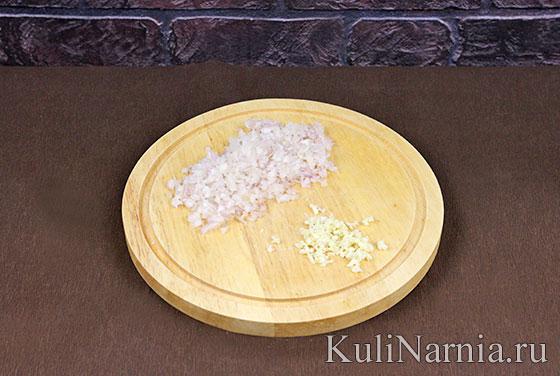 Рецепт соуса гуакамоле с фото