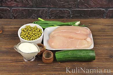 Салат с курицей и горошком рецепт