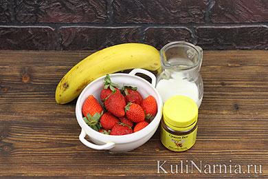 Смузи с клубникой и бананом рецепт