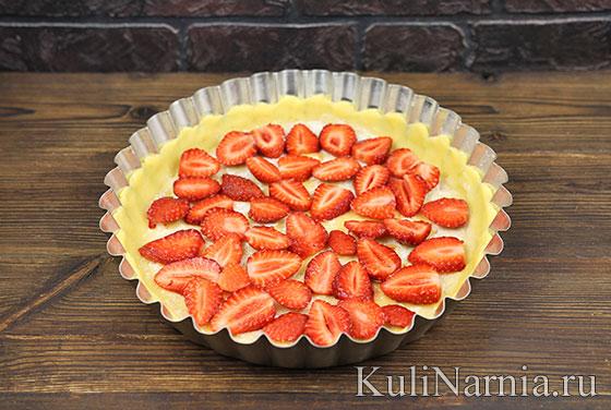 Как приготовить пирог с творогом и клубникой
