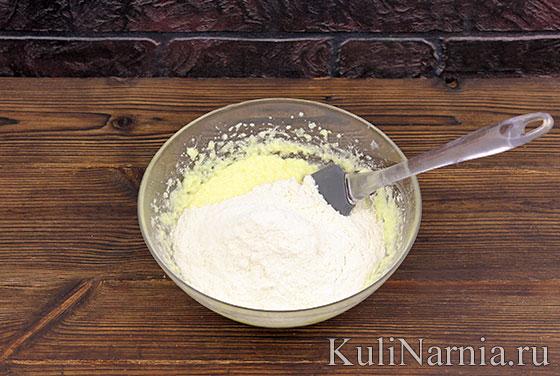 Клубничный кекс рецепт