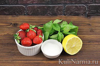 Клубничный лимонад рецепт