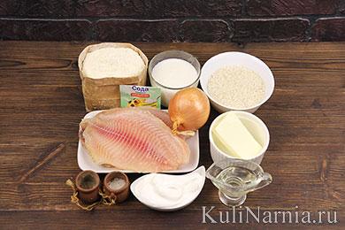 Пирог с рыбой и рисом рецепт