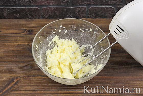Рецепт кекса с клубникой
