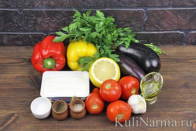 Салат с баклажанами помидорами рецепт