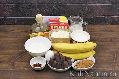 Шоколадно-банановый торт рецепт