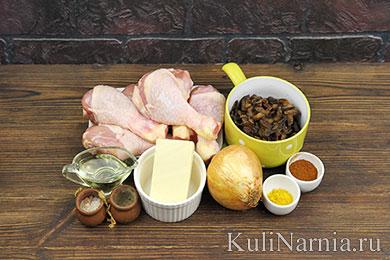 Фаршированные куриные ножки рецепт