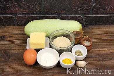 Кабачки с сыром и чесноком рецепт